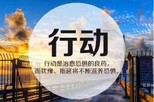 上海参加自学考试有没有限制